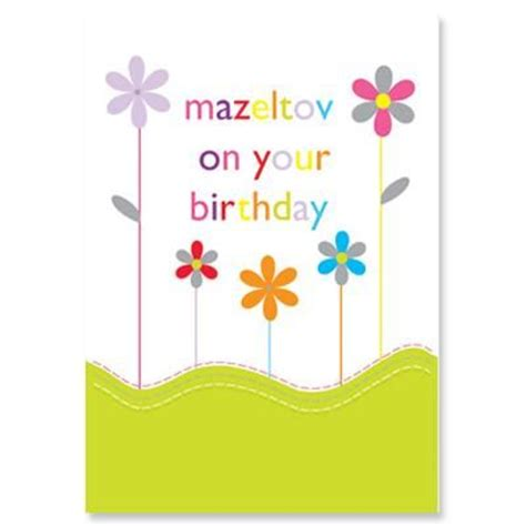 printable jewish birthday cards 1000 images about birthday on pinterest birthday wishes