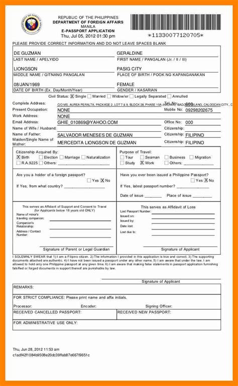 appointment letter dfa 9 dfa appointment form resumed