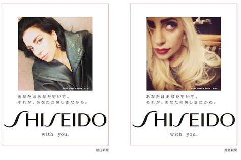 New For Shiseido Advertisements by Shiseido Newspaper Ad Caign Fifty Gaga