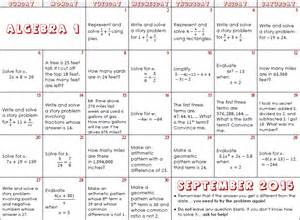 Calendar Equations Project Geometry Partially Derivative