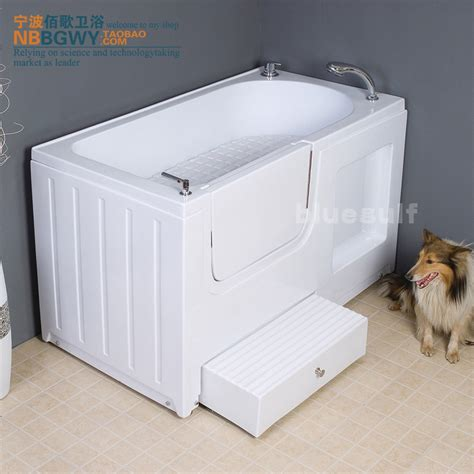 pet bathtub high quality pet bathtub animal dog bathtub acrylic belt