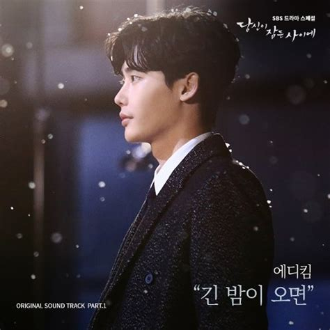 download roy kim while you were sleeping ost part 3 download single eddy kim while you were sleeping ost
