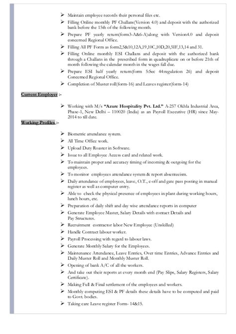 Resume Format Hr Payroll Executive Resume For Hr Executive Payroll Esic Pf