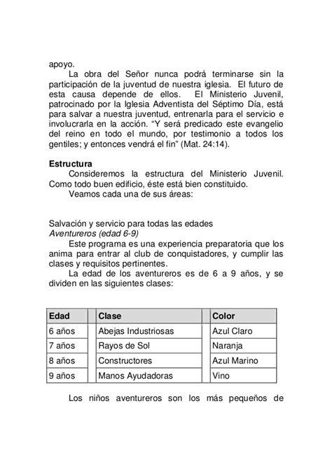 manual soat liquidacion de cirugias manual soat 2016 colombia manual de j 243 venes original