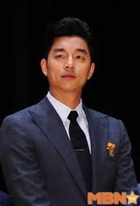 film gong yoo gong yoo 공유 korean actor hancinema the korean