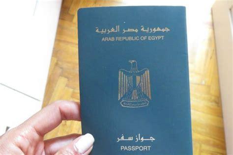 consolato egiziano passaporto egiziano cittadinanza italiana