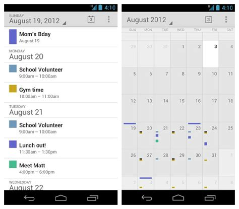 calendar app for android the stock calendar app is now available in the play store for everyone to enjoy android