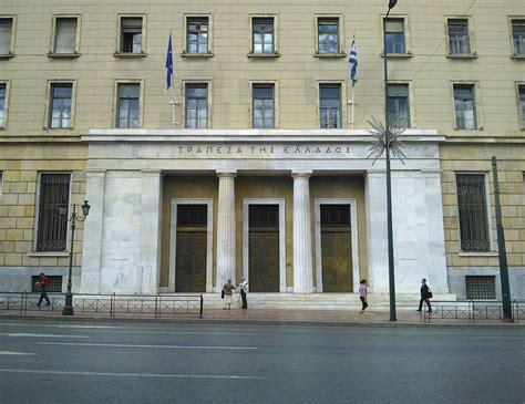 griechenland bank griechenland pleite falsch die notenbank besitzt gold