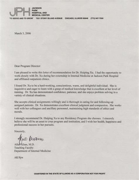Recommendation Letter Sle Usmle Neurology Residency Candidate