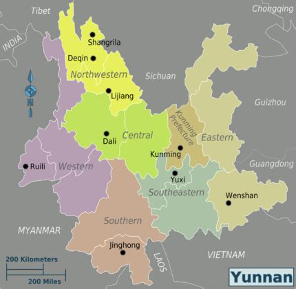 yunnan wikitravel