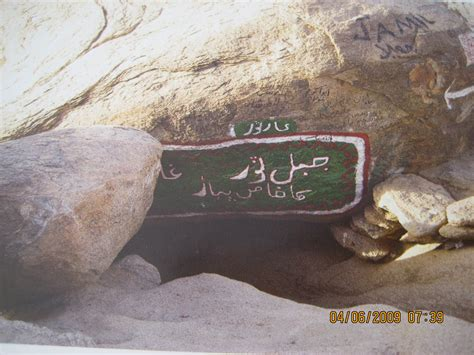 film nabi muhammad hijrah hijrah nabi
