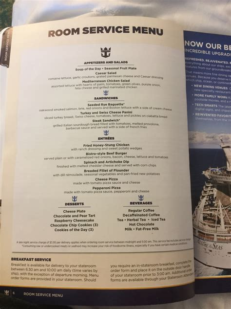 room service in paradise menu room service menu liberty of the seas cruise critic message board forums