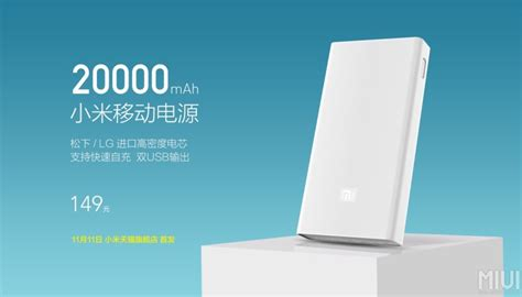 Power Bank Jaws xiaomi just released a 20 000 mah mi power bank with charge 2 0 for 24 and a fitness
