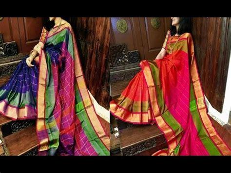 Top 20 Uppada Silk Sarees Designs   YouTube