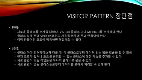 visitor pattern game programming game design patterns visitor state fsm pattern