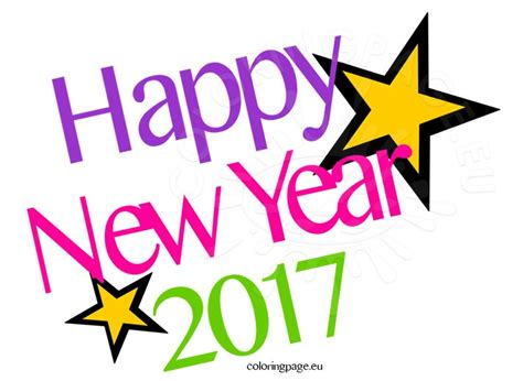 clipart happy new year happy new year 2017 clipart coloring page