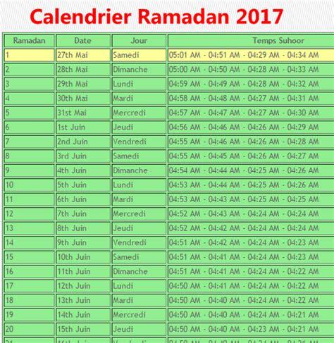 day of ramadan 2018 calendrier ramadan 2018 avec d 233 but et fin date horaire