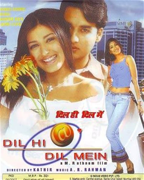 film india dil buy hindi movie dil hi dil mein vcd