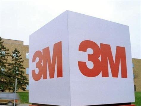 firma 3m eval 250 a desprenderse de sus operaciones en - Firma 3m