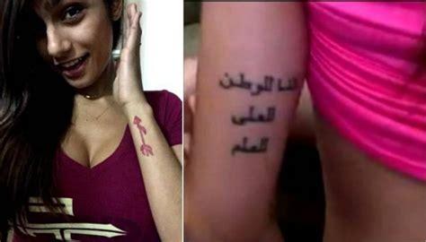 body tattoo lebanon 9 reasons why everyone just loves mia khalifa rvcj media