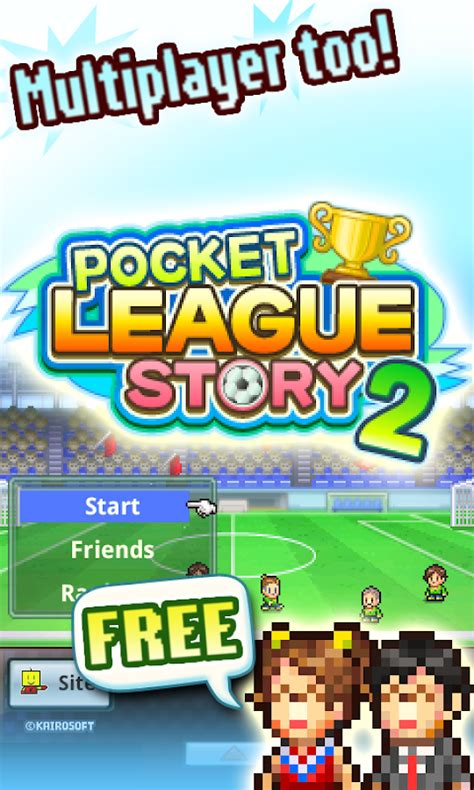 aptoide kairosoft download pocket league story 2 for pc