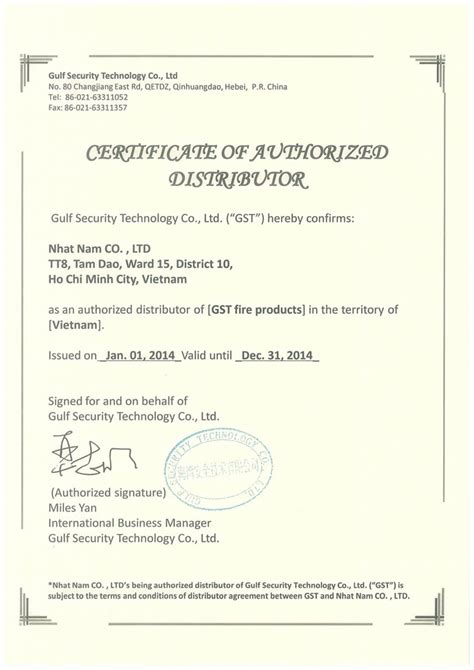 Gst Release Letter Certificate