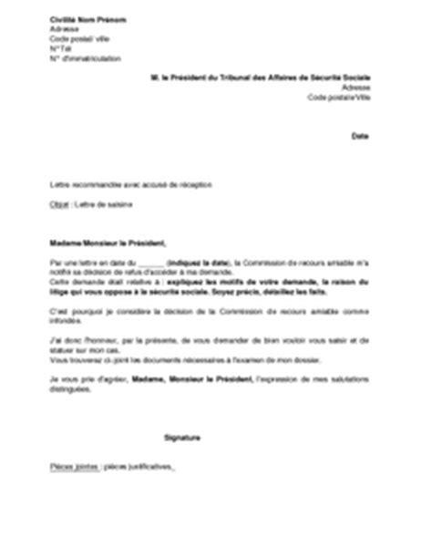 Lettre tribunal administratif loi dalo | Christophebelair