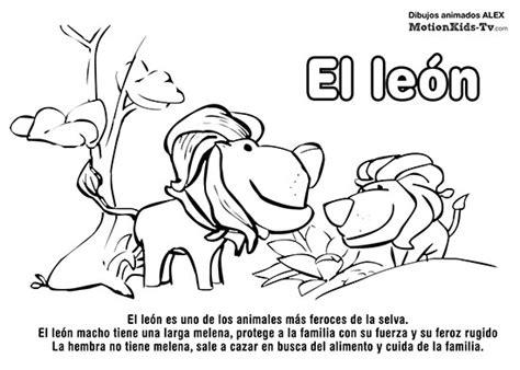 dibujos para colorear de leones actividades infantiles y fichas educativas de animales recursos educativos