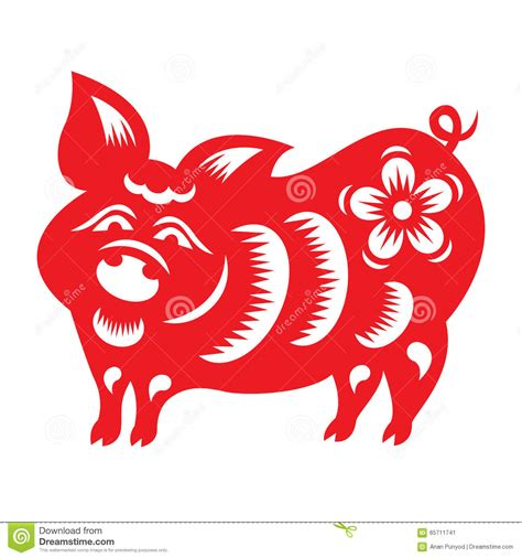 new year horoscope pig new year pig symbol 28 images pig new year stock