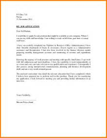 Cover Letter Any Position by 5 Application Letter Sle For Any Position Joblettered