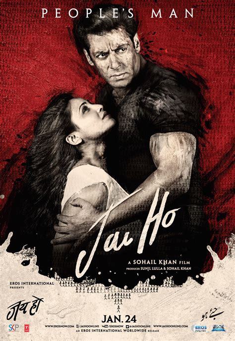 biography of film jai ho jai ho was a rs 126 crore flop film salman khan