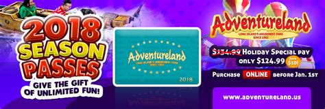 Adventureland Gift Card - adventureland amusement park long island new york
