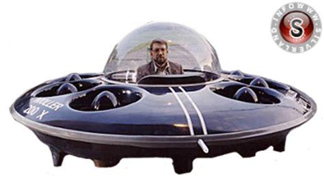 disco volante ufo ufo curiosity il mondo degli ufo