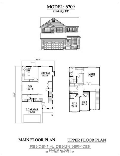 residential garage plans exle6709