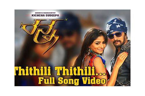 ranna film mp4 songs free download