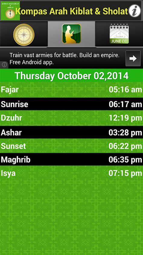 Sajadah Kompas Arah Kiblat 1 kompas arah kiblat sholat android apps on play