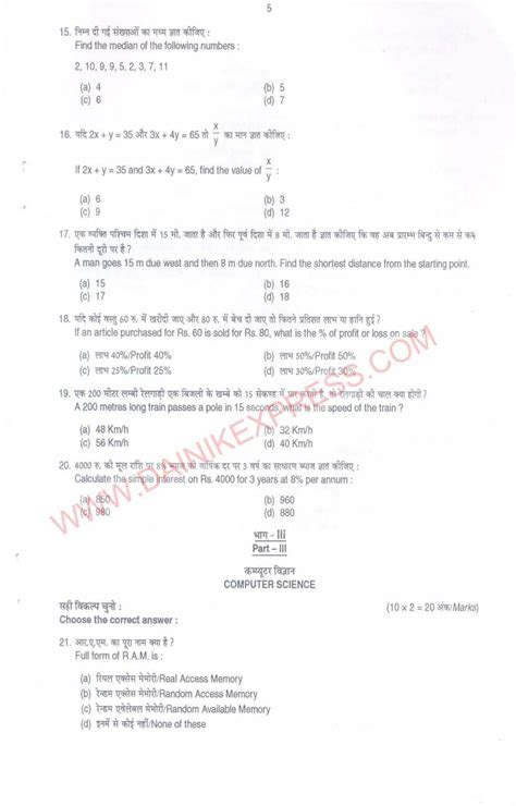 exam pattern of army clerk blog archives helperbutler
