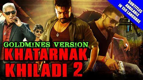 film full movie hd khatarnak khiladi 2 2016 hindi dubbed full movie hd