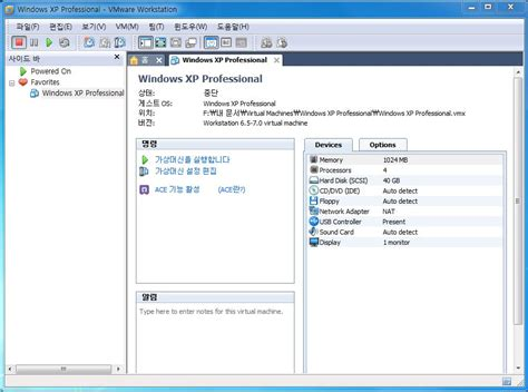 free download idm full version bagas31 download free internet download manager v5 12 build 10