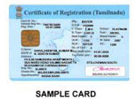 boat driving license in india live chennai driving licence and r c to be in smart card