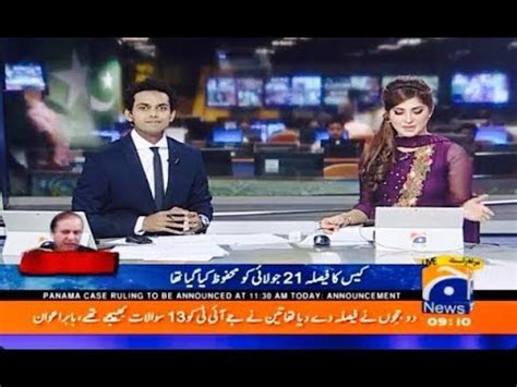 hifza chaudhary and muhammad junaid geo news anchors youtube