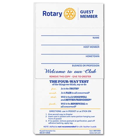 Rotary Membership Card Template by Rotary Makeup Form Mugeek Vidalondon