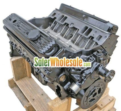 2012 vortec chevy engines 1996 2012 5 7l remanufactured vortec marine engine