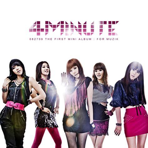 4minute For Muzik 4minute for muzik cover by 0o lost o0 on deviantart