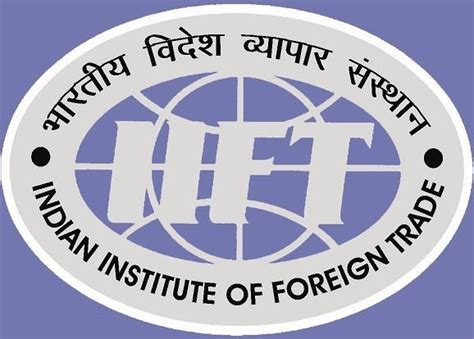 Mba Business Economics Pagalguy by Iift Discussion Personal Likely To Be Held