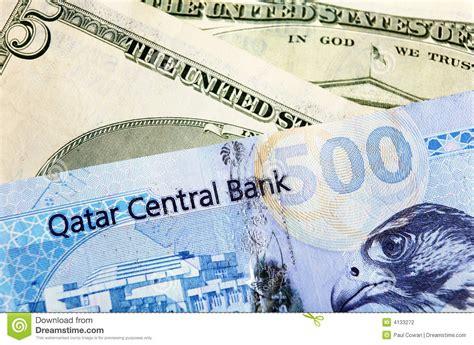 currency converter qatari riyal to usd exchange rate qatari riyal to dollar gci phone service
