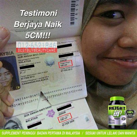 height up supplement peninggi badan pertama di malaysia