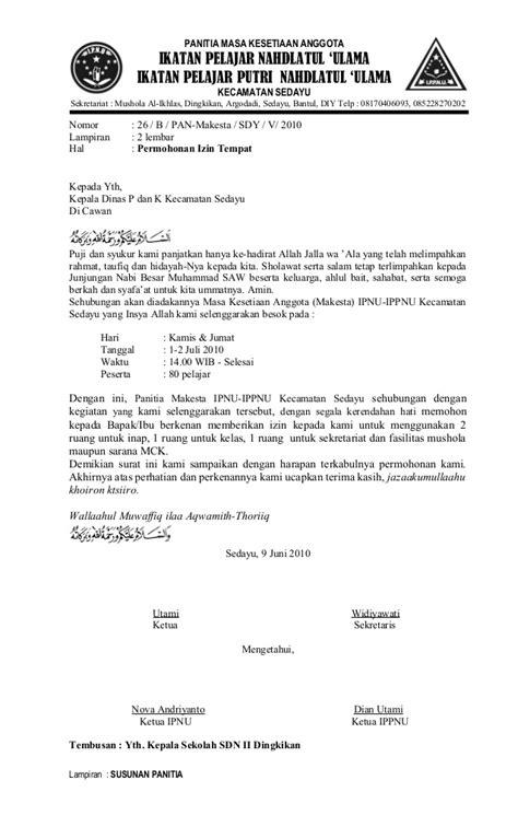 copy of permohonan izin tempat