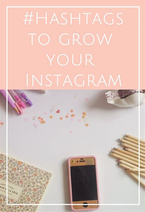 should you be using hashtags on freeborboleta the hashtags you should be using on instagram to get your photos noticed free printable guide