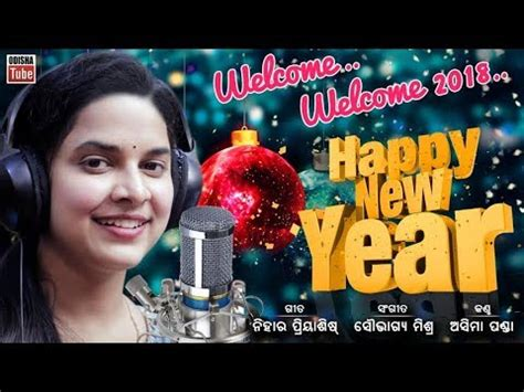 new yer welcom song odia new year special song welcome welcome happy new year asima panda nihar priyaashish